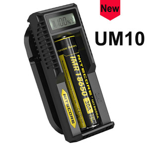 Newest NITECORE UM10 Digicharger LCD Display Battery Charger Universal Nitecore Charger with retail box