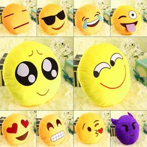 32CM Pretty Soft cute Emoji Smile 이모티콘 예쁜 라운드 쿠션 베개 인형 봉제 인형