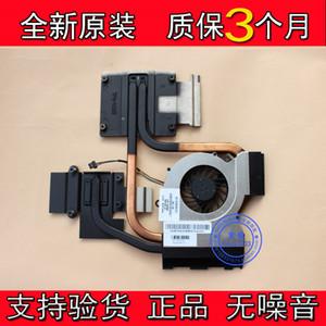 dispositivo di raffreddamento per il dissipatore di calore HP DV6 DV6-6000 DV7-6000 con ventola 666391-001