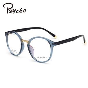 Al por mayor-PSYCHE Llanura Gafas de Lectura Ultra-Ligero Marco Redondo Para Gafas de Grado Femenino Gafas de Leopardo de La Vendimia Hombres Oculos Grau X1788