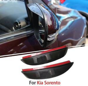 Kia Sorento 2009 2010 2011 2012 2013 2014 Araba Dış Dikiz Aynası Kaş Bıçak Koruyucu Oto ABS Aksesuarları