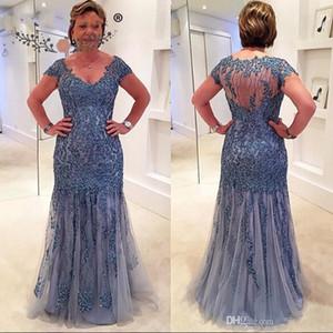 새로운 레이스는 아플리케를 골랐다 신부 드레스의 어머니 V-neck 환상 다시 짧은 열 신부 신부의 우아한 어머니 BC0769