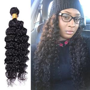 Brasilianische tiefe Welle lockiges reines Haar 3 / 4pcs viel brasilianisches reines Haar tiefe lockige Rosa Haar-Firma 100% Menschenhaar-Webart-Bündel