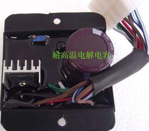 AVR TR222 Новый тип для Honda EG2500 EG2200 EG2000 EG1800 EG1400 бесплатная доставка генератор автоматический регулятор напряжения выпрямитель