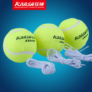 Wholesale-KanSA 3PCS Tennis Ball Sports Tennis Training Balls Trainer Exercise Ball with Rubber Rope High quality Tennis Accessories