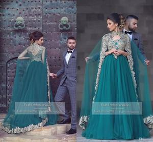 Hunter Green Modest Abiti lunghi da ballo musulmano con applicazioni in pizzo dorato Appliqued due pezzi abiti da sera arabo Dubai Party Wear abiti festa