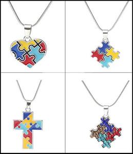 Pièce De Puzzle Émaillée De Mode Infantile Autisme Pendentif Colliers La Croix / Cœur Entreprises De Bien-être Publique Bijoux Collier