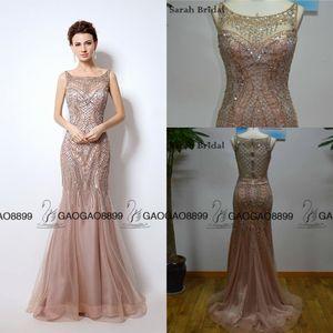 Great Gatsby Vintage Blush Luxury Beaded Mermaid Evening Dresses Wear yousef aljasmi Sheer Neck Cap Sleeve arabic Prom Formal Gowns