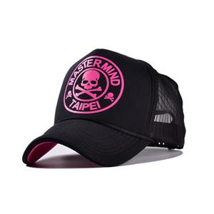 Erkekler Hip Hop Trucker Şapka 5 Panel Nefes Örgü Kap Yaz Siyah Beyzbol Trucker Snapback Şapka Kadınlar için Kemik 14 renkler MX17243