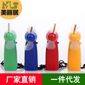 ShanZi fan Flash ventilador de ventilador pequeño LED mini ventilador de mano que emite luz Pequeño y fresco con ventilador