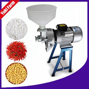 Machine de broyage électrique de riz de soja électrique machine de lait de soja lait de soja tofu faisant la machine fabricant de lait de soja moulin à soja