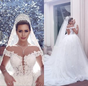 Arabic Wedding Dresses 2016 Gorgeous Off Shoulder White Tulle Lace Applique Fitted Beaded Luxury Ball Gown Chapel Train Bridal Gowns EN5256
