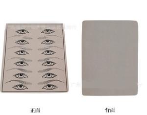 5pcs / lot heißer Verkaufs-Tätowierungs-Praxis-Haut mustert Augenbraue für Nadel-Maschinen-Versorgungsmaterial-freies Verschiffen
