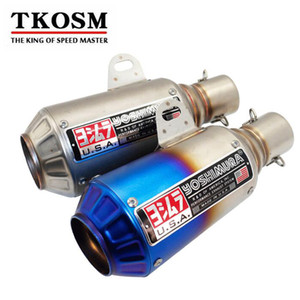 TKOSM 51MM Interface Refit Modification Motorcycle Yoshimura Exhaust Pipe Muffler Calcined Half Blue Never Fade Scooter Exhaust