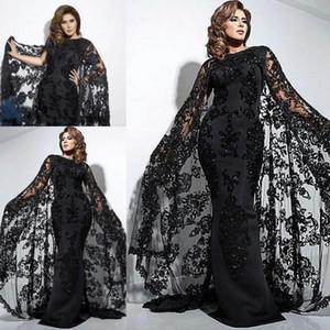 Vestidos de noche negros árabes saudíes Vestidos de baile de estilo de la sirena de la capa del cordón Vestidos de fiesta formales de la longitud del piso del satén de las lentejuelas