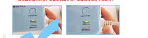 2016 горячий новый продукт здоровья компьютер подавитель излучения 2 шт. / лот бесплатно shippng