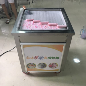 50 Cm Pan gelato Roll Machine intelligente Thai Fry con fritto Yogurt Maker 110V 60Hz con il marchio CE certifica trasporto libero del DHL