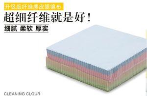 Superfeine Faser Baumwollglasstoff Linse, die Tuch 13 * 13 abwischt freies Verschiffen