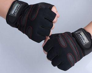 Wholesale-A34 رفع الأثقال رياضة قفازات تجريب المعصم التفاف الرياضة ممارسة التدريب ياقة