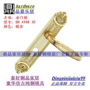 Authentische Taiwan Goodlink Topsystem Kupfer Kupfer Schloss europäischen antiken Schlafzimmer Türgriff Schloss SM4908 3G