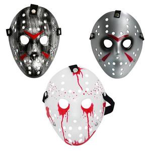 Retro Jason Erkek Maske Mardi Gras Masquerade Cadılar Bayramı Kostüm festivali parti için Parti MASKELERI için 2019