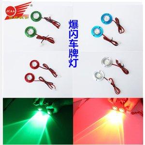 La motocicleta enciende las luces 12VLED luces estroboscópicas convertidas al por mayor de la luz trasera del coche eléctrico JCAA628 lámpara de la licencia de coche