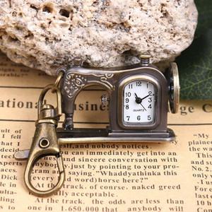 2017 창조 Relojes 레트로 금속 재봉틀 펜던트 목걸이 체인 포켓 석영 클래식 시계 스팀 펑크 시계 열쇠 고리 특별 선물