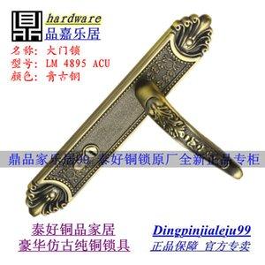 Autentica Taiwan goodlink topsystem rame serrature di rame europeo camera da letto interna porta LM 4895 ACU