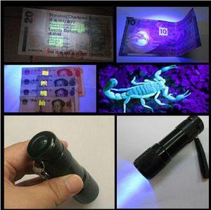 9LED 알루미늄 미니 휴대용 UV 자외선 블랙 라이트 9 LED 손전등 토치 라이트
