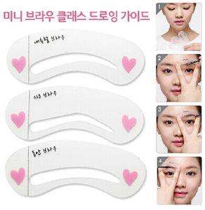 3pcs set Eyebrow Template Set Grooming Stencil Kit Makeup Shaping DIY Beauty Tools