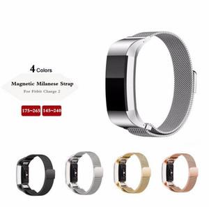 새로운 자석 Milanese 루프 금속 밴드 Fitbit 충전 2 Charge2 팔찌 스테인레스 스틸 시계 밴드 팔찌 메쉬 스트랩 교체
