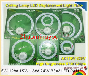 6W 12W 15W 18W 24W 33W LED PANEL 원형 링 라이트 220V SMD 5730 LED 라운드 천장판 식당 용 원형 램프 판