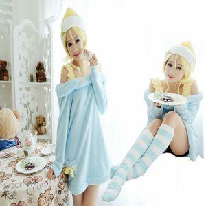 독점 일본 애니메이션 COS LOVE LIVE 아야세 일리 코스프레 의상 섹시한 드레스 예쁜 잠옷 귀여운 비공식 복장