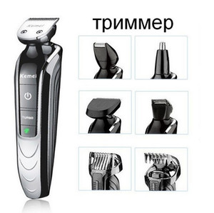 Professional 5 In 1 Waterproof Rechargeable Electric Hair Clipper Trimmer Mens Shaver Beard Nose Cutting Machine To Haircut Hair