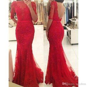 Red Lace Trumpet Prom Dressess Длинные 2019 Скромный Половина Рукава Из Бисера Sheer С Открытой Спиной Формальные Женские Вечерние Платья Платье Лонго