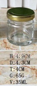 35 ml para 50g mel garrafas de vidro transparente jam potes de mel Food grade de vidro tanque de armazenamento selado tanque de armazenamento de vidro frasco de mel para o casamento