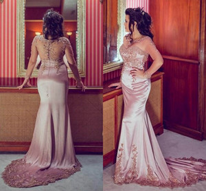 2016 Barato Sexy Lace Prom Dresses Jewel Neck Ilusão Mangas Compridas Sereia Vestido de Noite Sheer Voltar Apliques Frisado Tribunal Trem Vestidos de Festa
