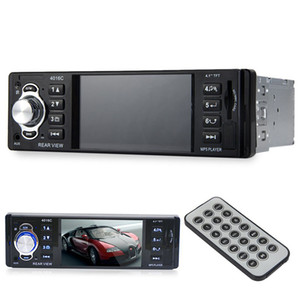4.1 Inch In-Dash Car Audio Video Player HD Digital Car MP5 Player FM Radio with USB SD AUX Ports LCD Display