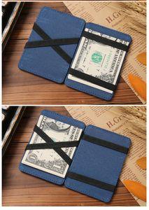 Versión coreana de la nueva personalidad creativa colores mezclados mate Magic Magic Men billetera Mini paquete de tarjetas monedero