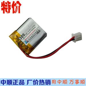 [] 3.7V 300mAh 302338 oferta especial de núcleo na bateria de polímero de lítio 302540 Bluetooth 801530