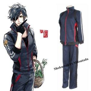 Japonais Anime / Jeu Touken Ranbu Cosplay Shokudaikiri Mitsutada en ligne Cosplay / Vêtements de sport pour hommes + pantalons par ensemble