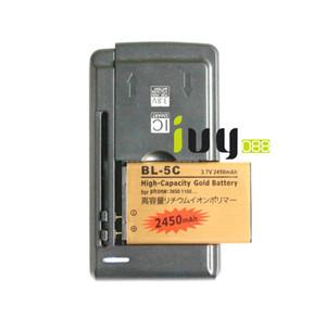بطارية بديلة 2450 مللي أمبير / ساعة BL-5C