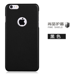 For iPhone 7 Case Fashion Rubberized Matte Frosted Plastic Case For iPhone 6S 6 Plus 6S Plus 7 Plus 5S Cover Cell Phone Cases