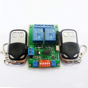 2X EV1527 الموجودة في قاعدة المفتاح 12V DC 2CH RF الموقت تأخير ترحيل تبديل البعيد