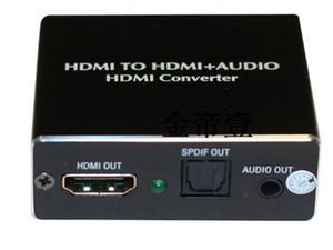 HDMI V1.4 all'ingrosso, supporto 4K * 2K, estrattore audio HDMI, convertitore HDMI-SPDIF gratuito