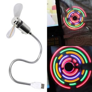 5 개의 색깔을 가진 소형 가동 가능한 USB LED 팬 LED 빛 바꿀 수 있는 차가운 부속품 가동 가능한 usb 시계 팬 부속품 차가운 Usb 팬 소매 패킹