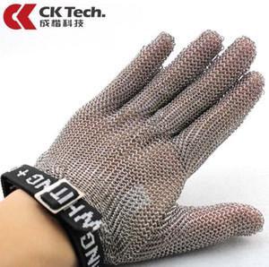 Bague en acier inoxydable Manche anti-coupure, gants de protection, gants en fil métallique, gants anti-perforation