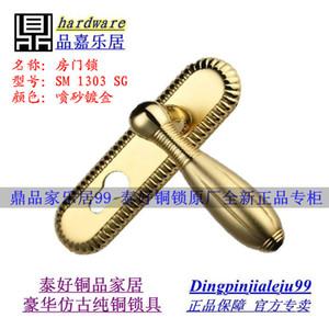 Autentica Taiwan goodlink topsystem rame blocco di rame Europeo antico camera da letto maniglia serratura SM1303 SG