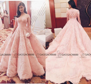 Michael Cinco 2019 Blush Pink Lace Pearls Ball Gown Quinceanera Dresses Dubai Arabic Off-shoulder Sweep Train Prom Party Evening Dress