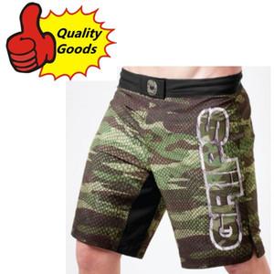 En existencia-PUÑOS MMA CAMO SERPIENTE HOMBRES CAMISA SERPIENTE Muay Thai MMA Shorts Fight Shorts-Black